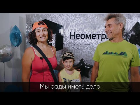 Embedded thumbnail for ЖК Облака Новороссийск