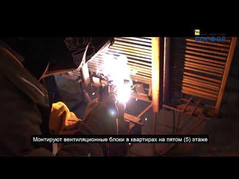 Embedded thumbnail for ЖК Босфор Новороссийск